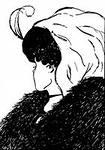 Старуха или девушка