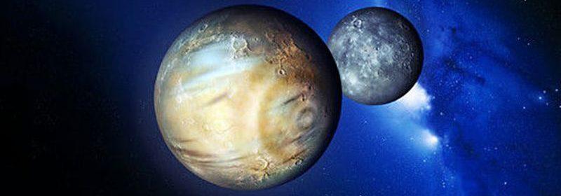 Астрогор, астрология, Астропсихология, плутон планета, полина сухова, проработка плутона